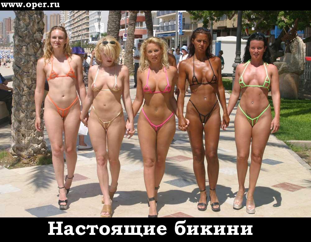 фото дам в голых купальниках