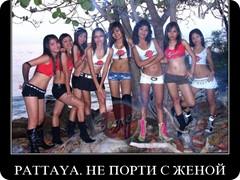 blyadey-ebut-vo-vse-diri